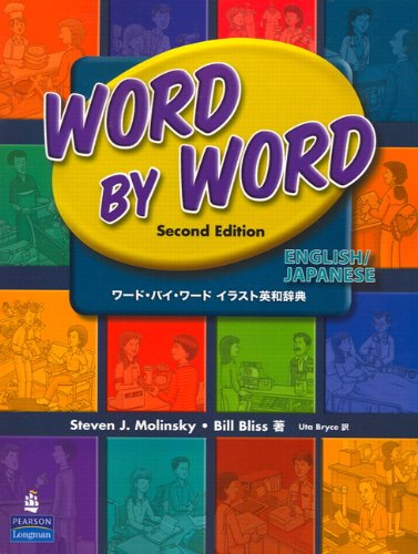Word By Word Picture Dictionary English/Japanese Edition (2Nd Edition)