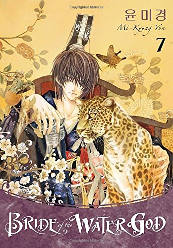 Bride Of The Water God Volume 7