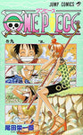 One Piece Vol 9 (Japanese Edition)