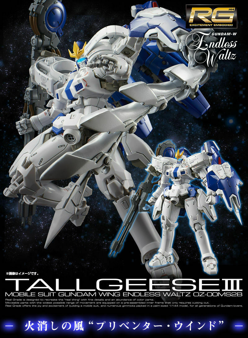 Tallgeese – The connection between relena and.