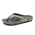 Super Sole Green Camo **MENS**
