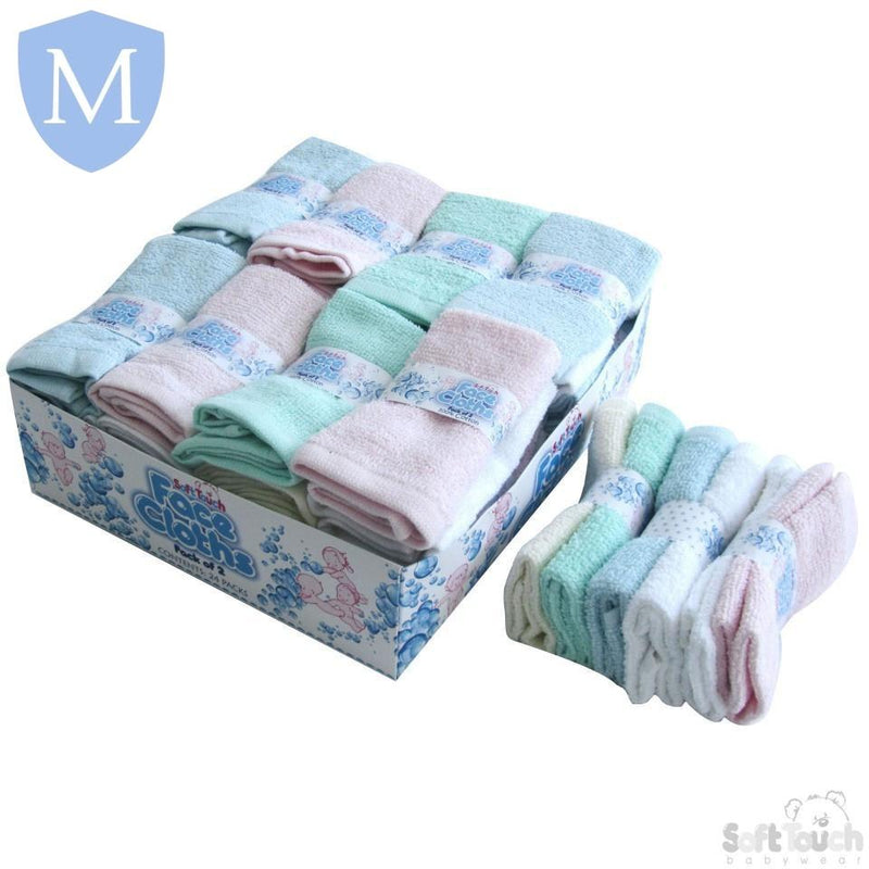 Baby Soft Cotton Face Cloths (2 Pack) (BF02-DB) - Baby Styles