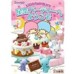 Little Twins Stars Sanrio Welcome Hoshizora Party - plushiepink
