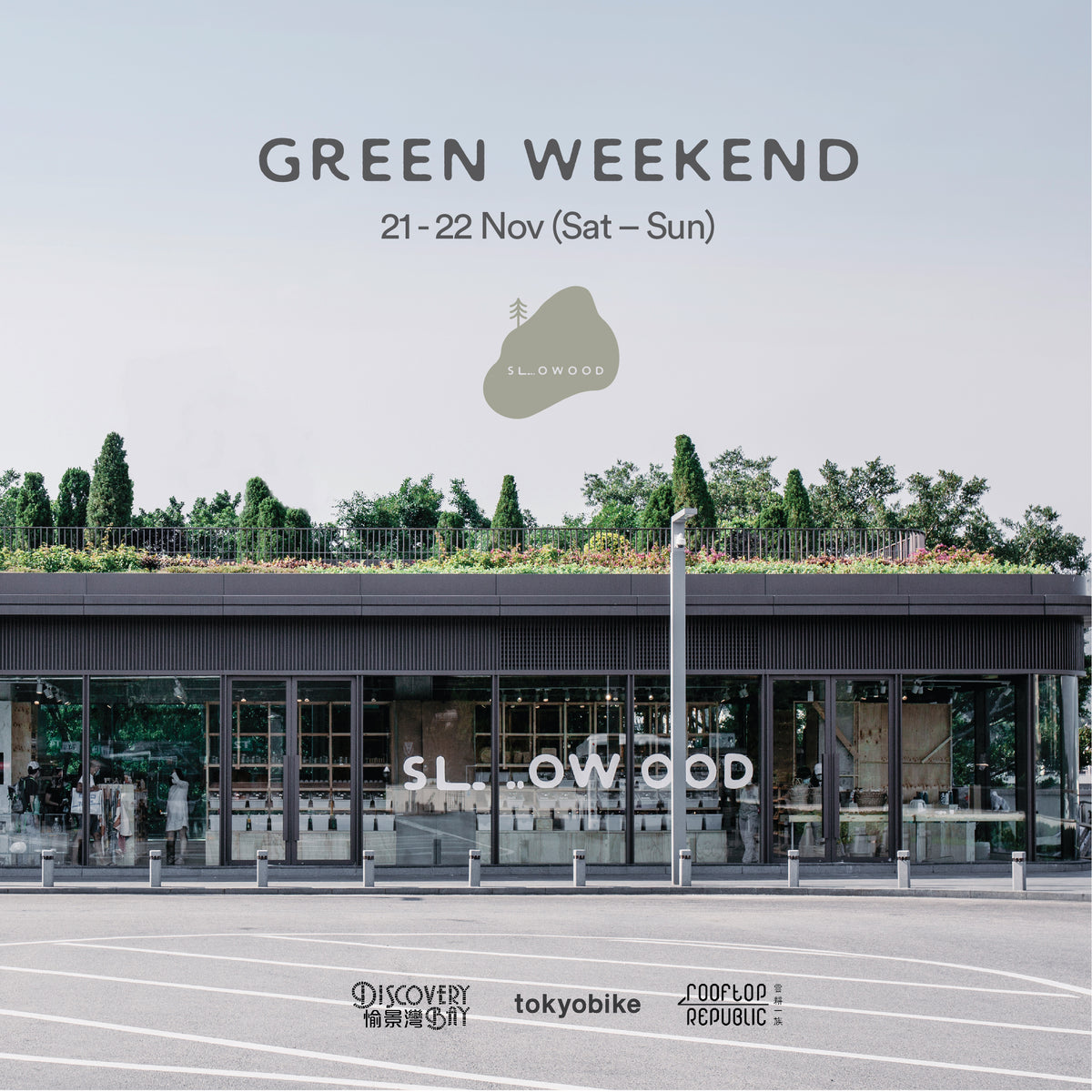 Slowood@Discovery Bay : Green Weekend