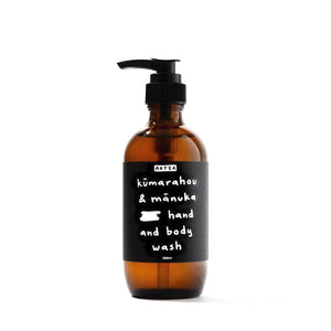 Kamarahou Hand & Body Wash