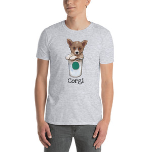Corgi loves Coffee T-Shirt I White / Grey - pickie shop