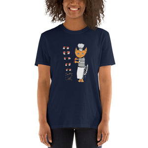 Sushi Chef Cat T-Shirt I Black / Navy (no personalization) - pickie shop