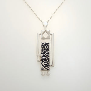 MAJNOON LOST HIS PATIENCE,  Pendant of Sterling Silver