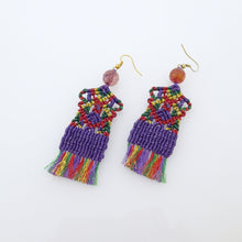 Load image into Gallery viewer, Traditional rug macrame earrings, Handmade in Canada, Drop earrings, Colour variation, Base alloy hooks, Purple