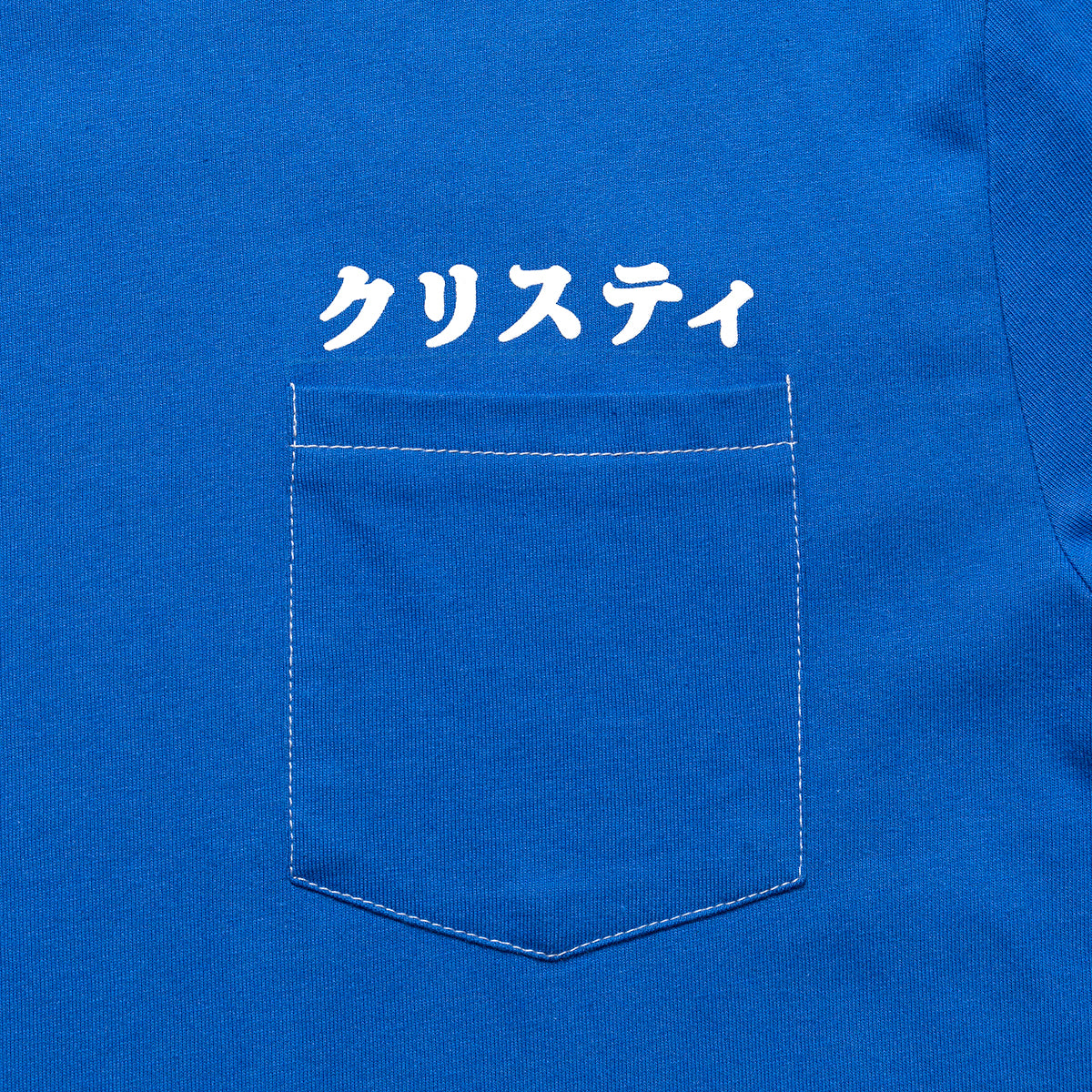Load image into Gallery viewer, JPN Logo pocket T-shirt