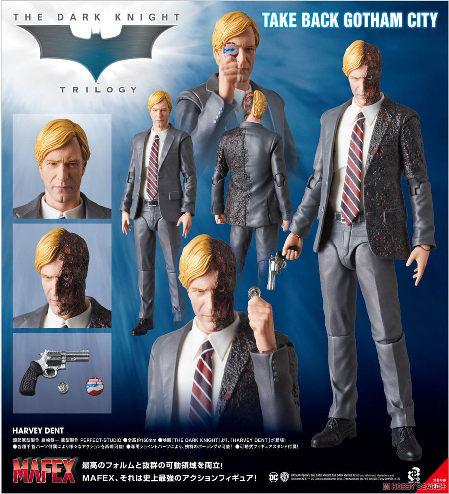 DC Mafex Dark Knight Trilogy Batman Harvey Dent Action Figure #54