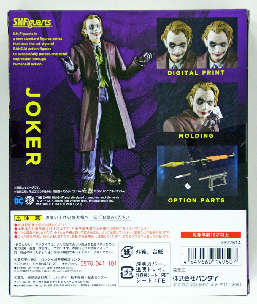 DC Bandai SH Figuarts Batman Joker The Dark Knight Action Figure - Action Figure Warehouse Australia | Comic Collectables