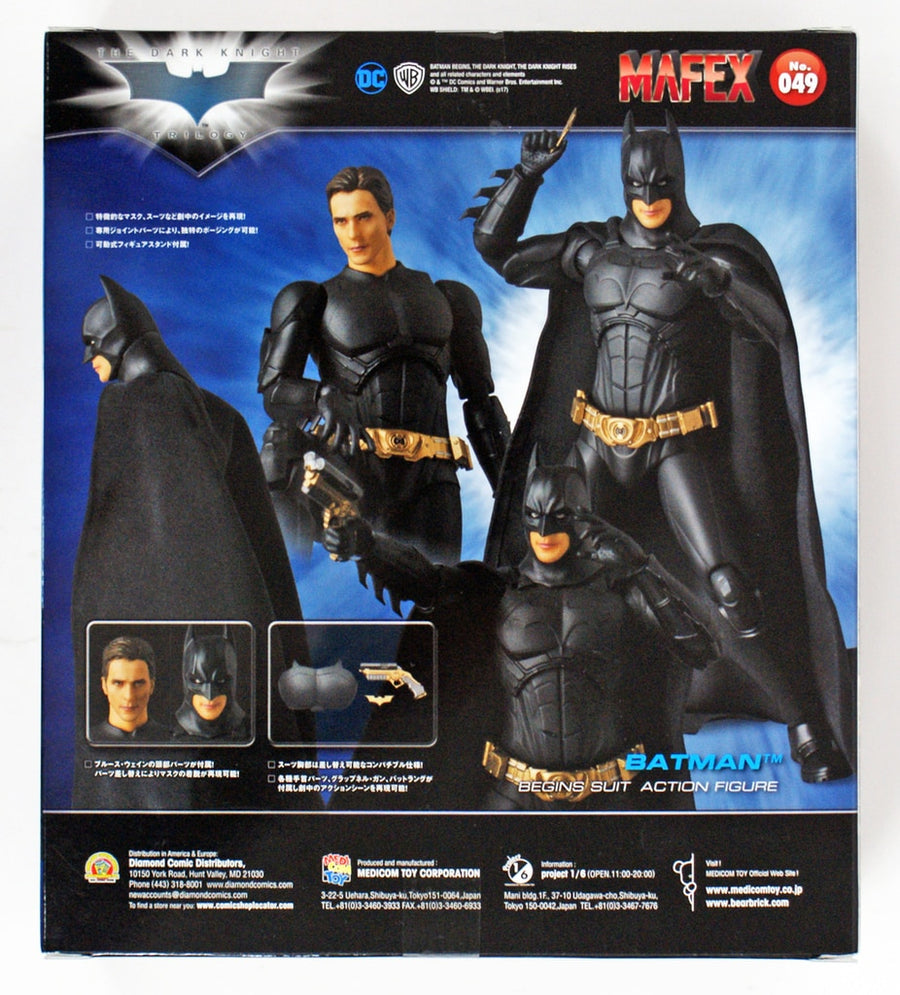 DC Mafex Dark Knight Trilogy Batman Begins Suit Action Figure #49 - Action Figure Warehouse Australia | Comic Collectables