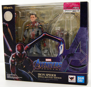 Marvel Bandai SH Figuarts Avengers End Game Final Battle Iron Spider Action Figure Pre-Order
