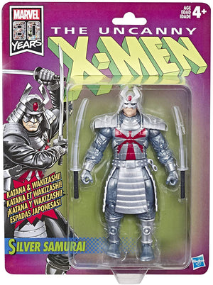Marvel Legends Vintage Collection Uncanny X-Men Silver Samurai Action Figure