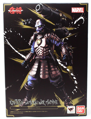 Marvel Bandai Tamashii Nations Koutetsu-Samurai War Machine Manga Realization Action Figure