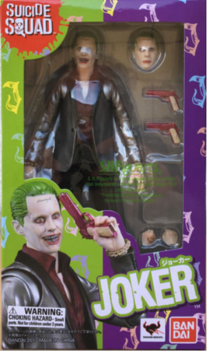 DC Bandai SH Figuarts Suicide Squad Joker Action Figure - Action Figure Warehouse Australia | Comic Collectables