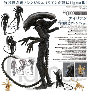 Aliens Figma Good Smile Company Alien Takayuki Takeya Version Action Figure Pre-Order - Action Figure Warehouse Australia | Comic Collectables