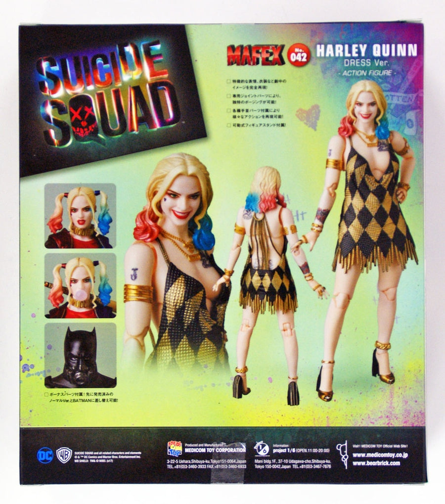 DC Mafex Suicide Squad Harley Quinn Action Figure #42 - Action Figure Warehouse Australia | Comic Collectables