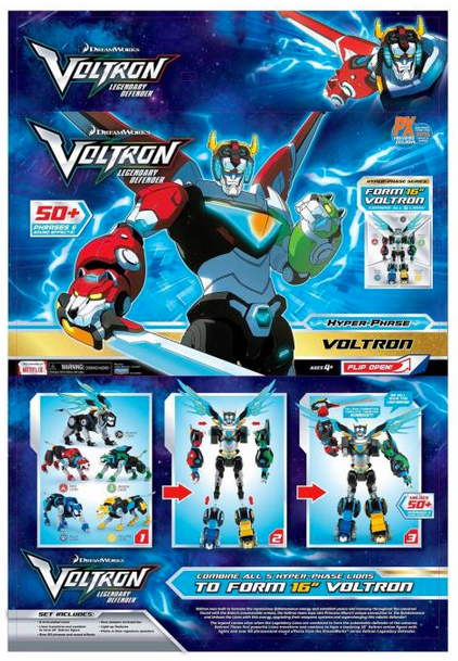 Voltron Netflix SDCC Exclusive Voltron Hyperphase Defender Lions Gift Set Of 5