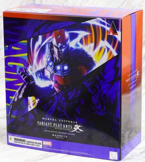 Marvel Square Enix Play Arts Kai X-Men Magneto Action Figure
