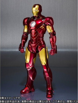 Marvel Bandai SH Figuarts Iron Man Mark IV & Hall Of Armor Set