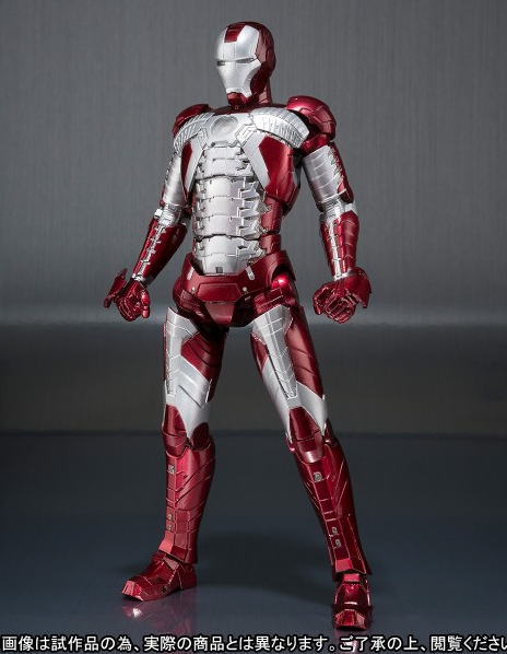 Marvel Bandai SH Figuarts Iron Man Mark V & Hall Of Armor Action Figure Set
