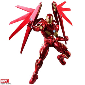 Marvel Square Enix Bring Arts Iron Man Action Figure Pre-Order