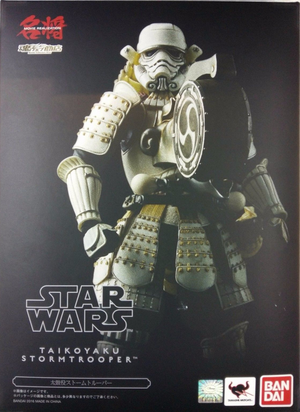 Star Wars Bandai Tamashii Nations Taikoyaku Stormtrooper Movie Realization Action Figure