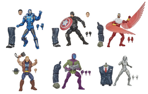 Marvel Legends Avengers Gameverse Series BAF Joe Fixit Set of 6 Action Figures Pre-Order