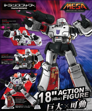 Transformers Mega Action Series Megatron Action Figure