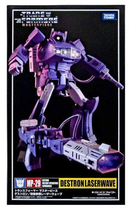 Transformers Takara Tomy Masterpiece MP-29 Shockwave