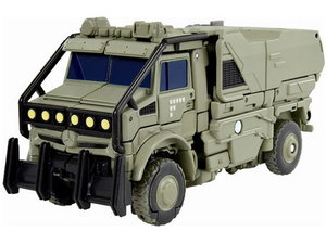 Transformers Movie Best Series MB-19 Hound Pre-Order