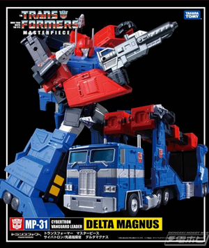 Transformers Takara Tomy Masterpiece MP-31 Delta Magnus