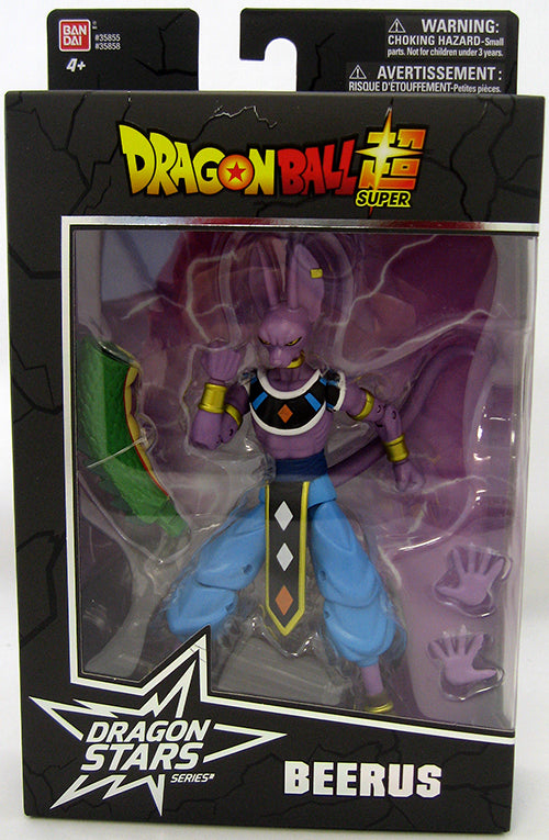 DragonBall Super Bandai Dragon Stars Series Beerus Action Figure #2 - Action Figure Warehouse Australia | Comic Collectables