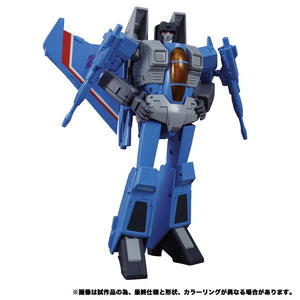 Transformers Takara Masterpiece Thundercracker MP-52+ 2.0 Action Figure Pre-Order