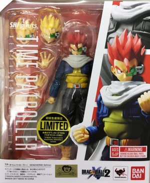 DragonBall Z SH Figuarts Time Patroller Xenoverse Action Figure - Action Figure Warehouse Australia | Comic Collectables