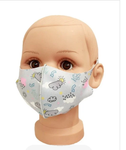 Kid Multiple Print Mask