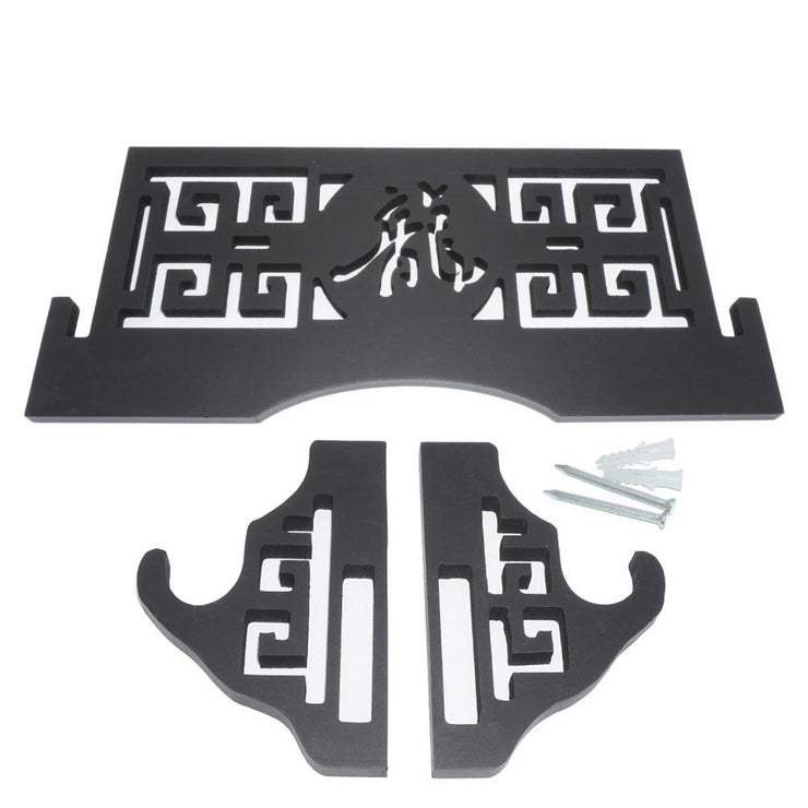 "Chinese Sword Hanging Bracket with ""Dragon"" Script - Black"