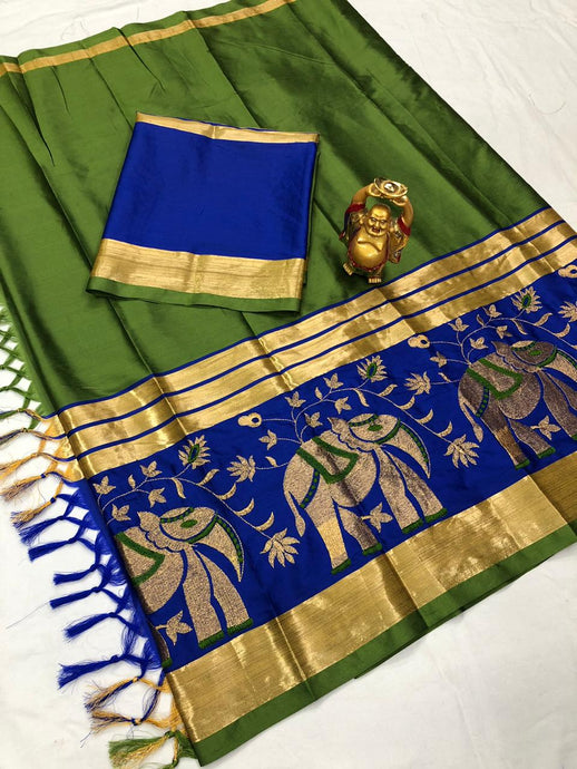 Aura sarees with designer broked blouse
