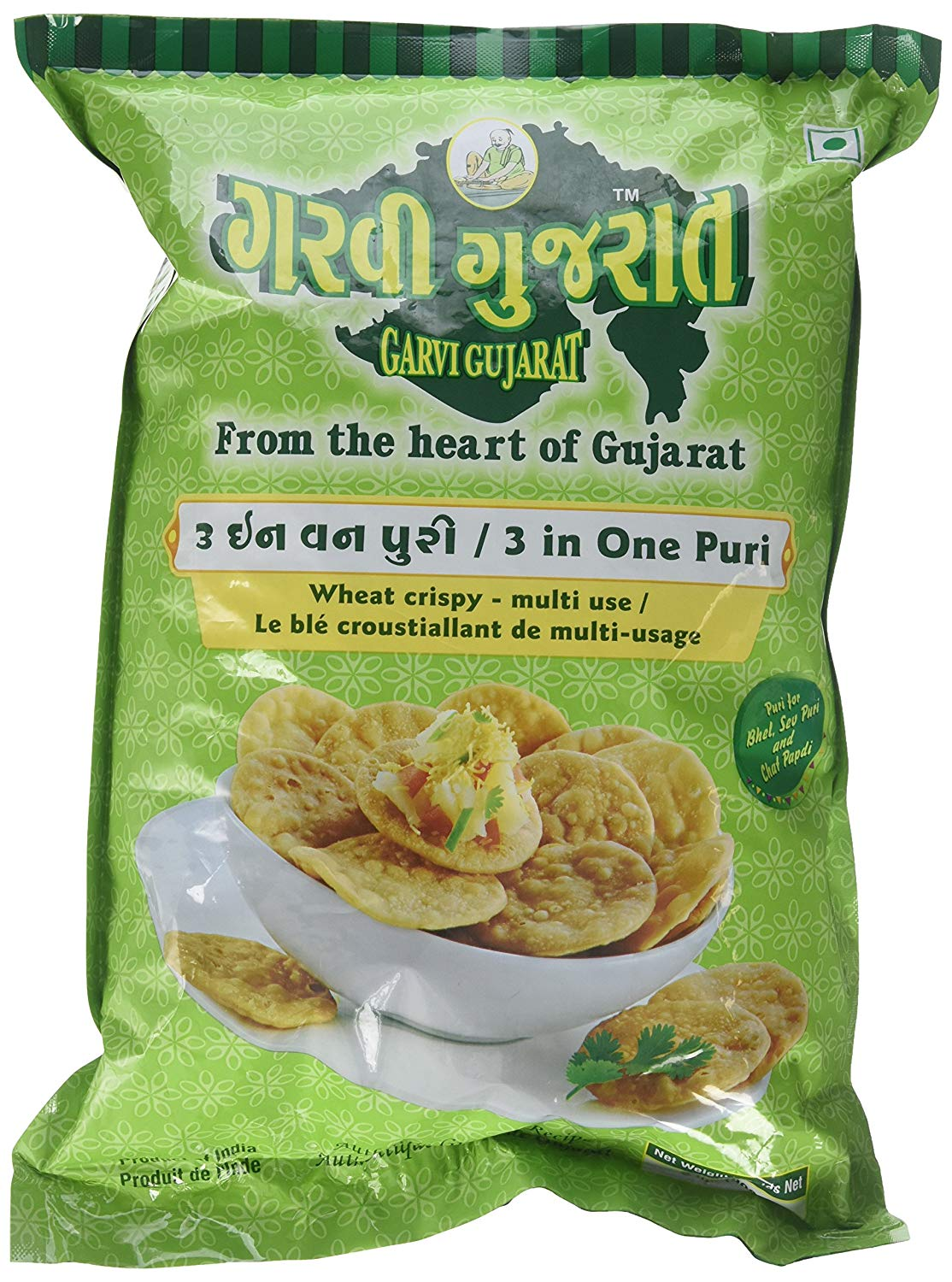 3 in One Puri