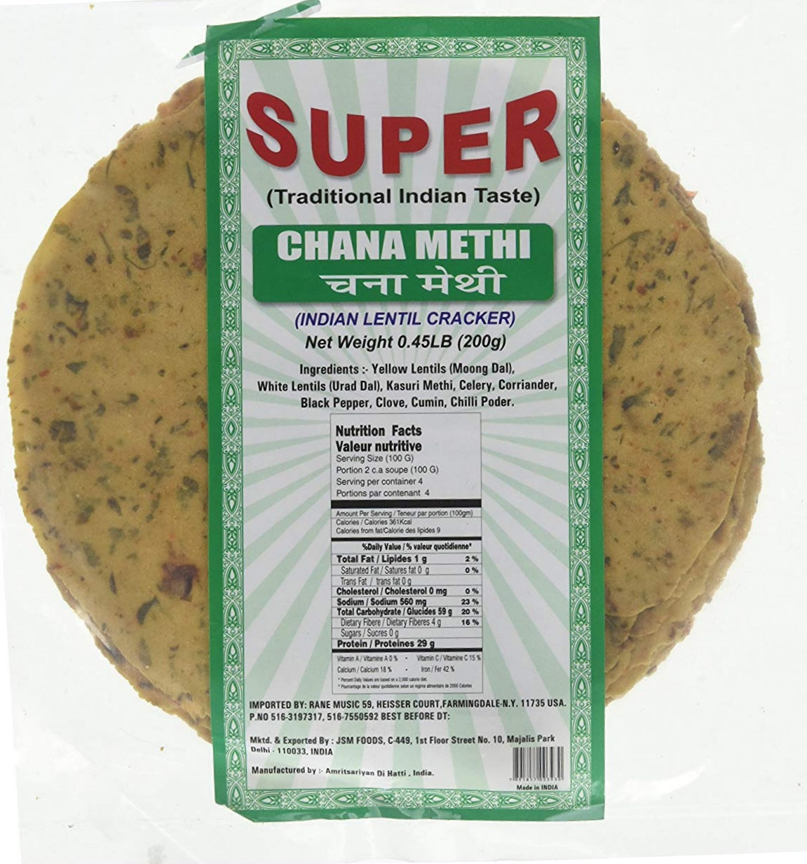 Chana Methi
