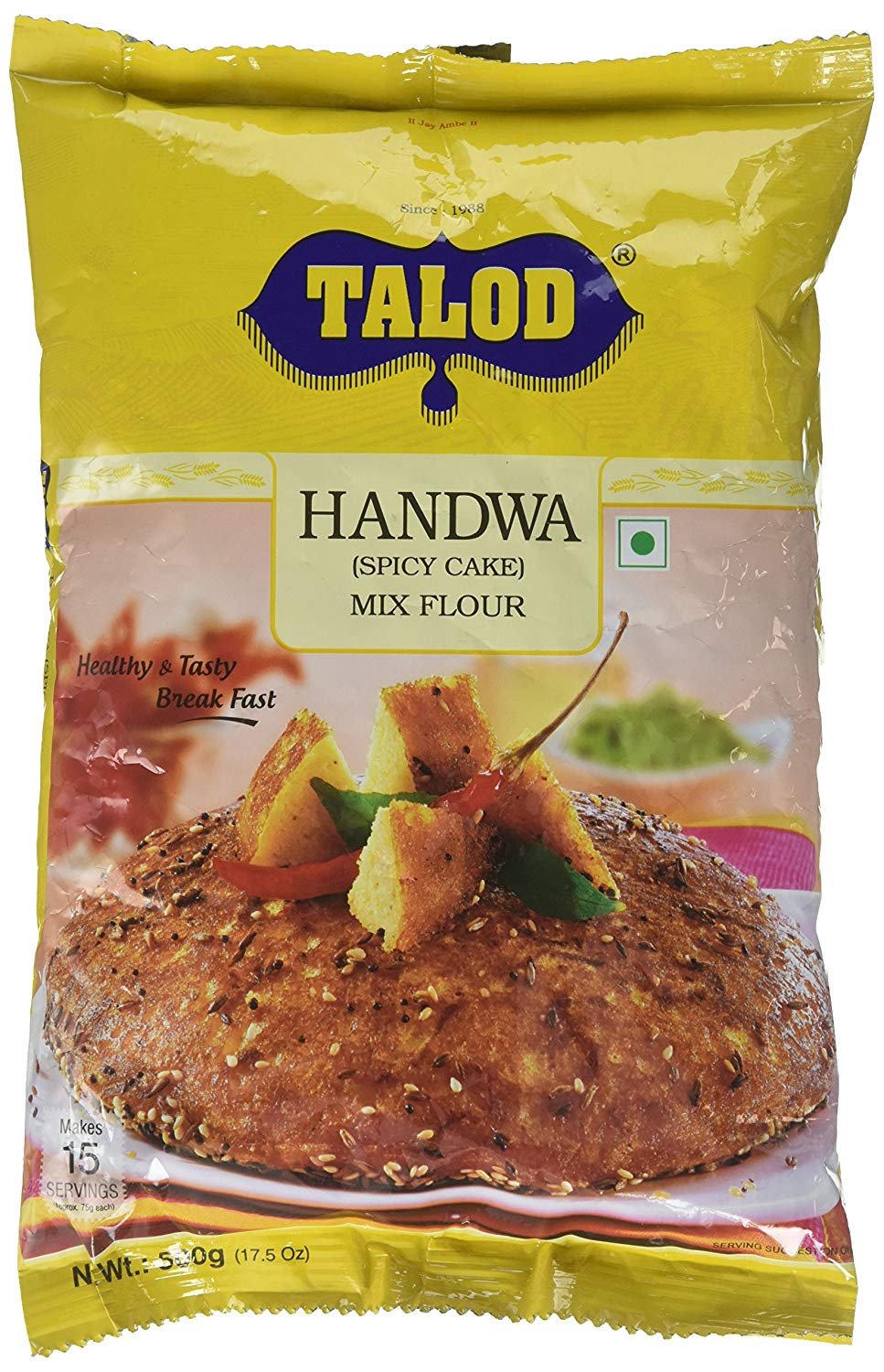 Handva (Spicy cake) Mix Flour