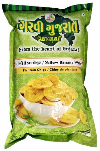 Yellow Banana Wafer (Plantain Chips)
