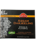 Assam Darjeeling Whole Leaf Tea