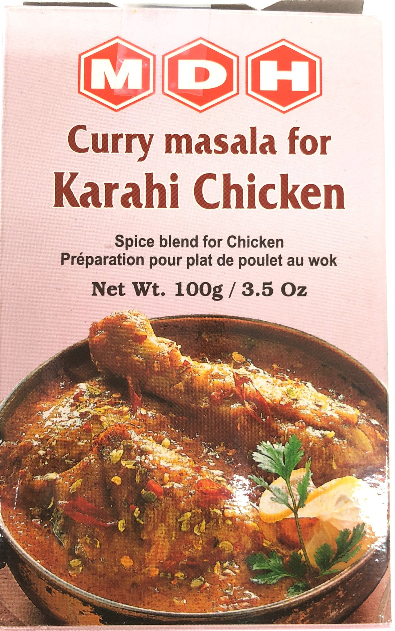 Curry masala for Karahi Chicken