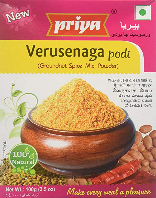 Verusenaga podi (Groundnut Spice Mix Powder)