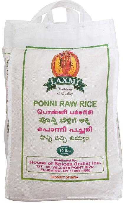 Ponni Raw Rice