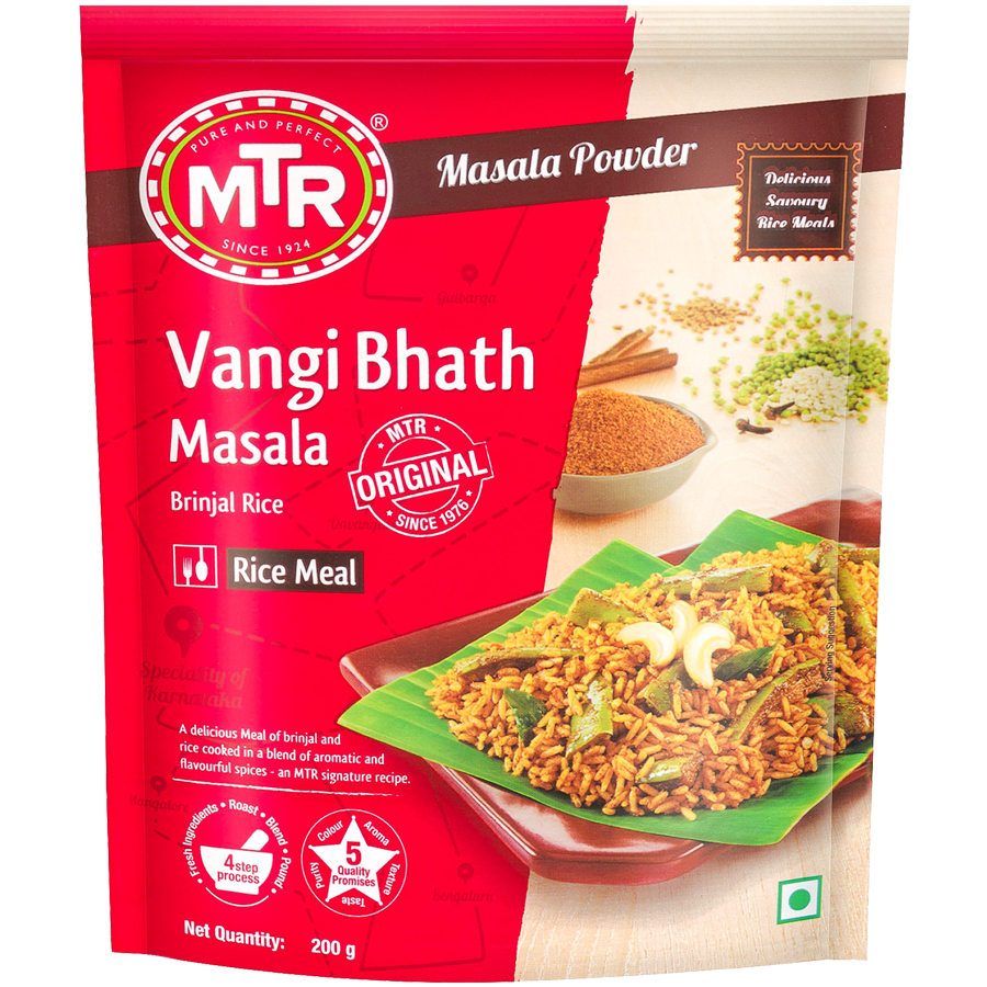 Brinjal Rice/ Vangi Bhath Powder
