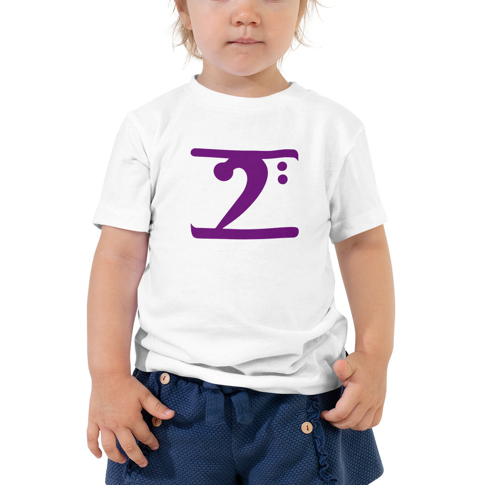 PURPLE LOGO Toddler Short Sleeve Tee